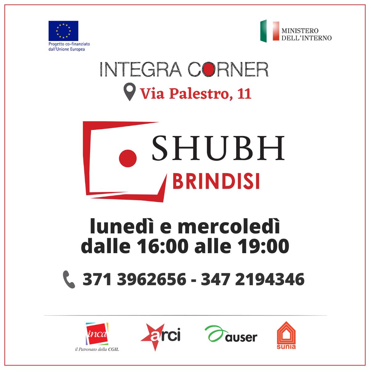 Progetto SHUBH – Integra Corner